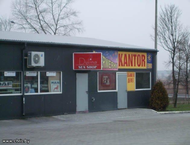 Встреча Нового года 2009 -Польша-ПРАГА-Карловы Вары-Дрезден Ed6d1c597c8a