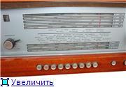 Радиола Эстония Стерео. 39da682561b4t