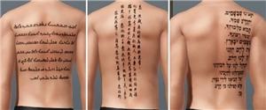 Татуировки - Страница 4 Aff4f92070db