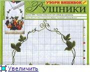 Рушники  (Схемы) - Страница 2 F372d52134cbt