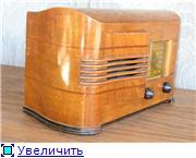 Emerson Radio & Phonograph Corp.; NJ    (USA) 4fd926b26c3dt