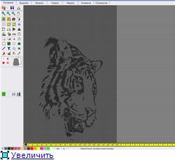 Вставка рисунка в программу B7fc5a71f84ft