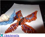 хвастушки от tata 80f75bd3458ft