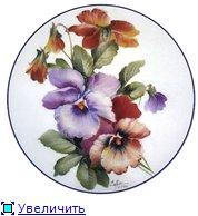 Цветы, букеты 2c567ec5a8fbt
