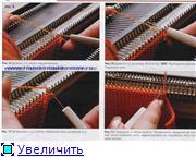 Мастер-классы по вязанию на машине - Страница 1 B0a980b3a498t