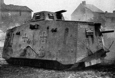 Прыгающие танки Ef98f8526682