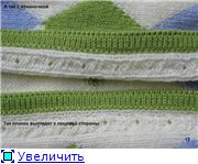 Планки, застежки, карманы и  горловины A971a1fd8dc5t