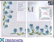 Схемы вышивки - Страница 2 45d23840bd9et