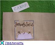 """""""Календарь 2012"""" - вышиваем вместе!!!! 83685d76afb3t"""