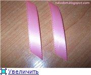 Резинки, заколки, украшения для волос Cb948466d46at