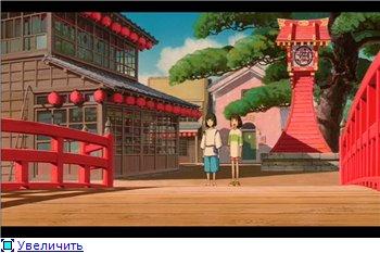 Унесенные призраками / Spirited Away / Sen to Chihiro no kamikakushi (2001 г. полнометражный) 4989c47adc2ft