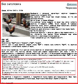 Обтекание картинки текстом C55b0343d9b5