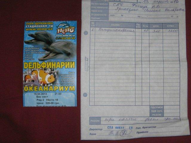 Сашенька Приходько - Страница 2 6b03cb2c99d8