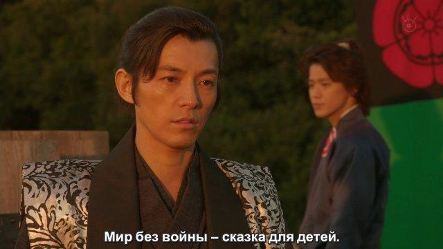 Сериалы японские - 6  - Страница 5 1dc15602b2a5