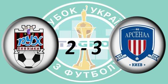 Чемпионат Украины по футболу 2016/2017 E8f356552040