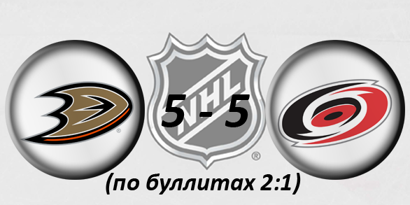 National Hockey League 2016/2017 - Страница 3 1a88aa7ef159