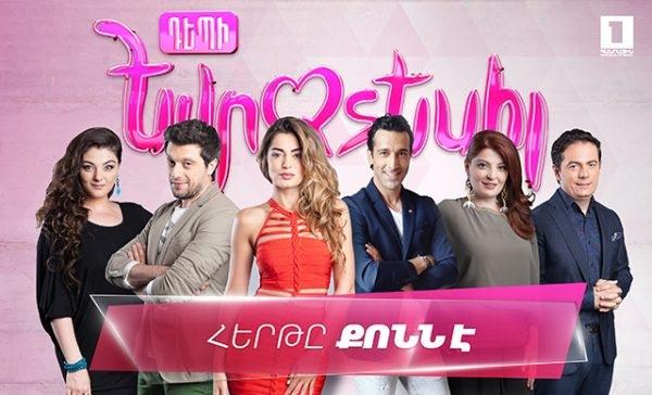 Евровидение 2016 - Страница 16 51dbd13aa3aa