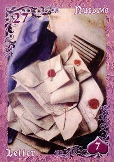 Лиловые и вишневые сумерки - Страница 2 E96344ec41a2
