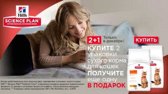 Интернет-магазин зоотоваров Счастливый Питомец 0f2e9b51b125
