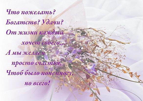 Поздравляем Svetik122-68 с днем рождения!!! Ec36eb992884