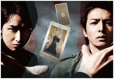 Дьявол / Maou (2008, Япония, 11 серий) 567f05fb7a99