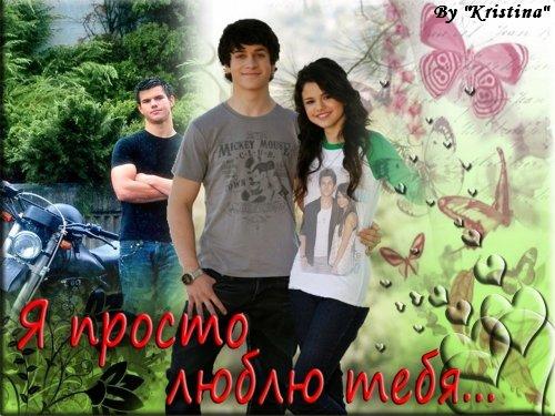 Реклама фанфиков Ebfa2d35b003