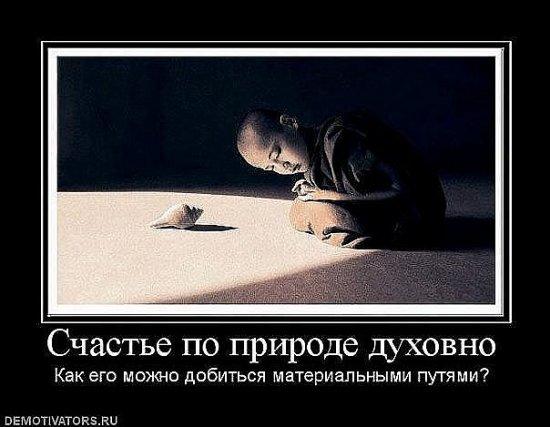 Философия в картинках - Страница 2 90074c51fb74