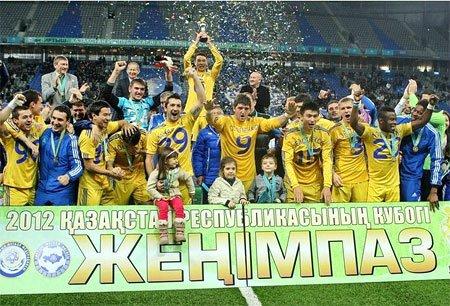 Результаты футбольных чемпионатов сезона 2012/2013 (зона УЕФА) Ba9317444eec