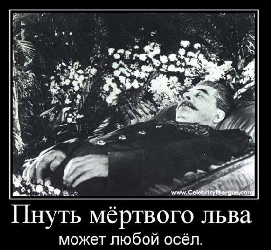 Протоиерей Александр Салтыков о «православном» сталинизме 5f6e2969a93a