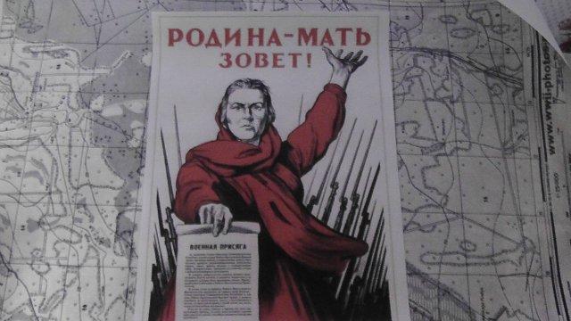 Плакаты ВОВ C22115cf573f