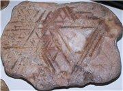 Артефакты и исторические памятники - Страница 6 B2a3f36e4770t