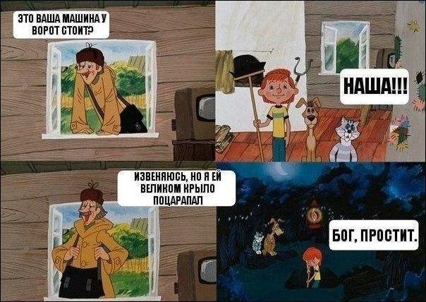 Смех продлевает жизнь :) - Страница 8 38c281e4c3a7