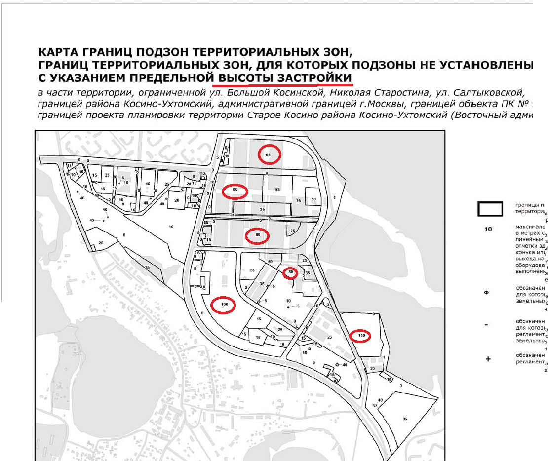 Застройка территории теплиц и окрестностей 4d7dbc3c73db