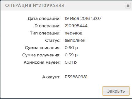 Заработок без вложений, халявный бонус каждый час на электронный кошелек F9e10dcf935a