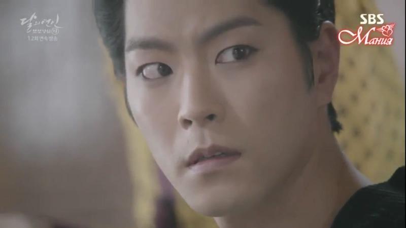 Лунные влюблённые - Алые сердца Корё / Moon Lovers: Scarlet Heart Ryeo - Страница 2 A55804dfede3
