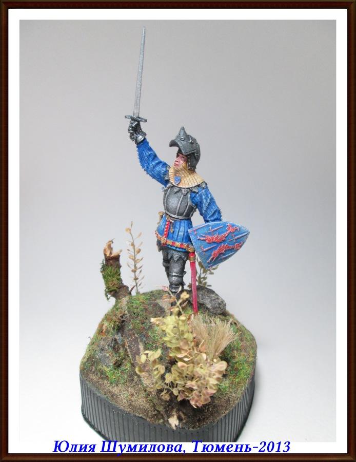 Французский рыцарь, 2-я пол. 14 века 3a662b2b6ef3
