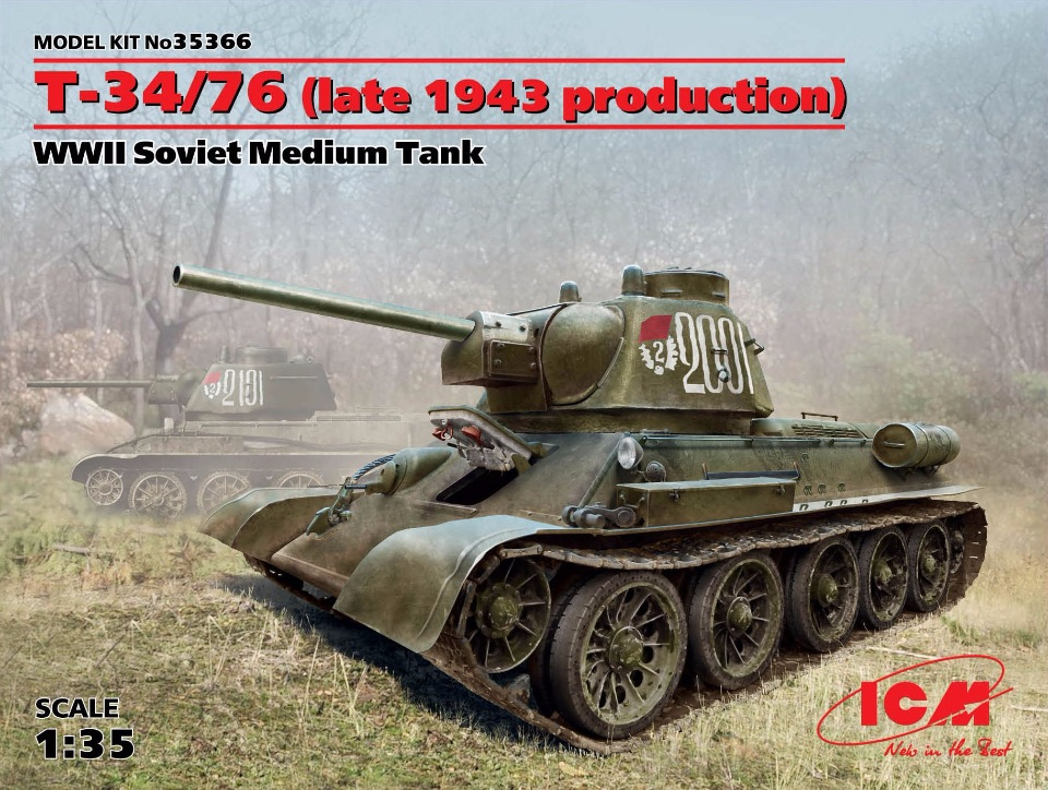 Продам модели Adae85a8206b