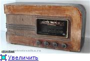 "Радиоприемники ""Салют"". B91430ab756ct"