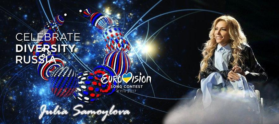 Евровидение - 2017 - Страница 2 11bd94c39319