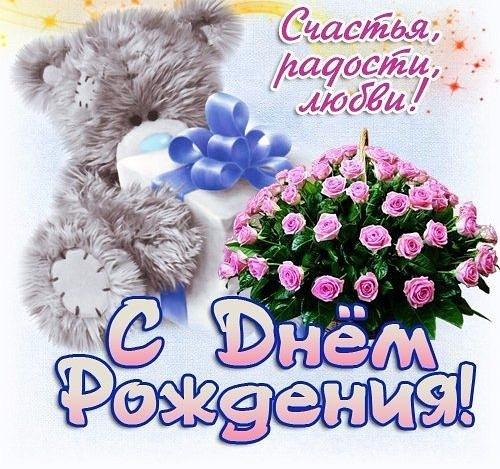 Поздравляем Веру Графиню с Днем Рождения!!!!! - Страница 12 Ad75f8bbb05b