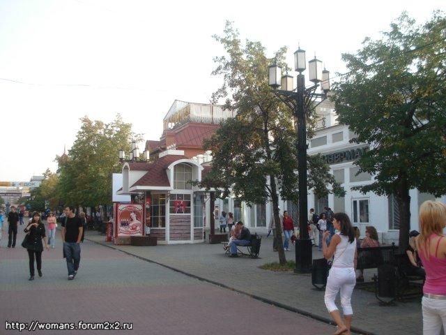 Челябинск 80935d16952d