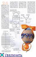 Пасха. Украшаем яйца - Страница 2 84df1e4f8e75t