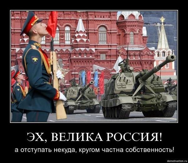 ВЫБОРЫ 2012 - ПРИШЛА ПОРА МЕНЯТЬ ВЛАСТЬ В РОССИИ ?! 06c4e16ebfd3