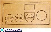 Радиоприемники серии РПК. F294c05682b7t