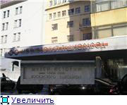 """Музей Московского радиозавода """"Темп"""". 0dff91a84592t"""