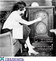 Радио на почтовых открытках. 1a38e7254e31t