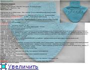 Манишка C68d595f8e6ct