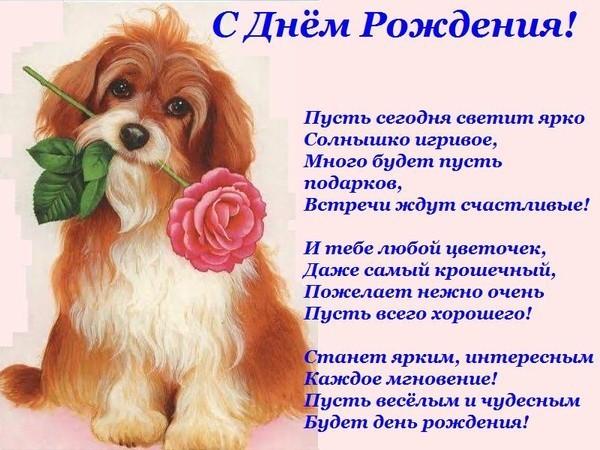 Поздравляем Ольгу ( ОЛГА48)с днем рождения!!! 4fac782db54f