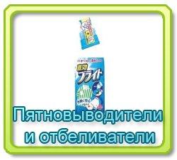 Иконки 3de12183c504