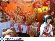 СОРОЧИНСКАЯ ЯРМАРКА 2010-11-12года - Страница 2 9f8351a7c8f9t